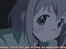 Поход в горы 3 сезон - 2 серия [русские субтитры Aniplay.TV] Yama no Susume.mkv
