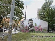 Клавдия Шульженко, рисунок на доме 99 по Московскому проспекту в Харькове.avi